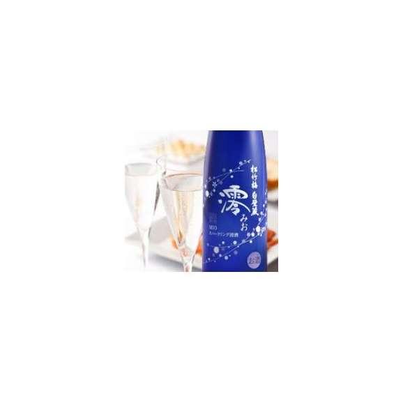 クラフトビールパーティ4本セット プラチナエール330ml×3本 日本酒スパークリング清酒(澪300ml)02