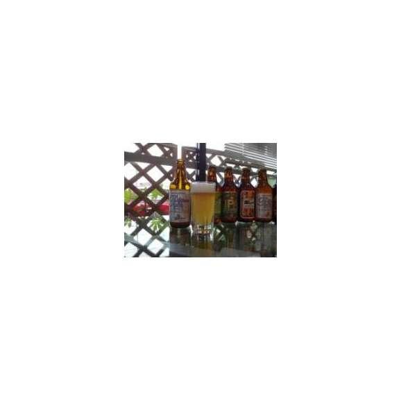 クラフトビールパーティ4本セット プラチナエール330ml×3本 日本酒スパークリング清酒(澪300ml)03