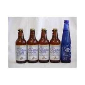 クラフトビールパーティ5本セット プラチナエール330ml×4本 日本酒スパークリング清酒(澪300ml)