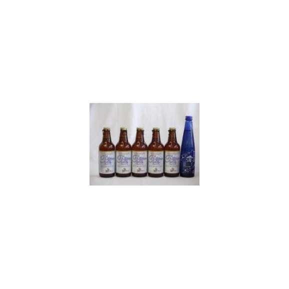 クラフトビールパーティ6本セット プラチナエール330ml×5本 日本酒スパークリング清酒(澪300ml)01
