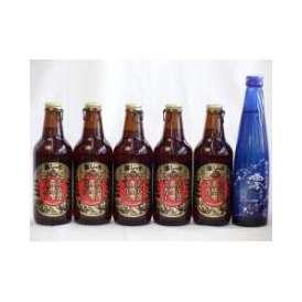 クラフトビールパーティ6本セット 名古屋赤味噌ラガー330ml×5本 日本酒スパークリング清酒(澪300ml)