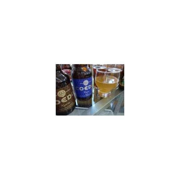 クラフトビールパーティ3本セット コエドKyara333ml×2本 日本酒スパークリング清酒(澪300ml)03