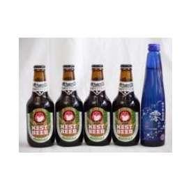 クラフトビールパーティ3本セット 常陸野ネストアンバーエール330ml×4 日本酒スパークリング清酒(澪300ml)