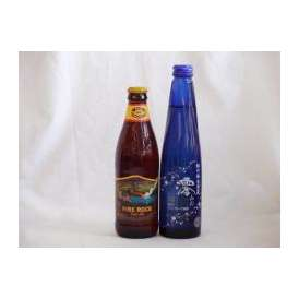 クラフトビールパーティ2本セット ハワイコナビール(ビッグウェーブ・ゴールデンエール355ml)日本酒スパークリング清酒(澪300ml)
