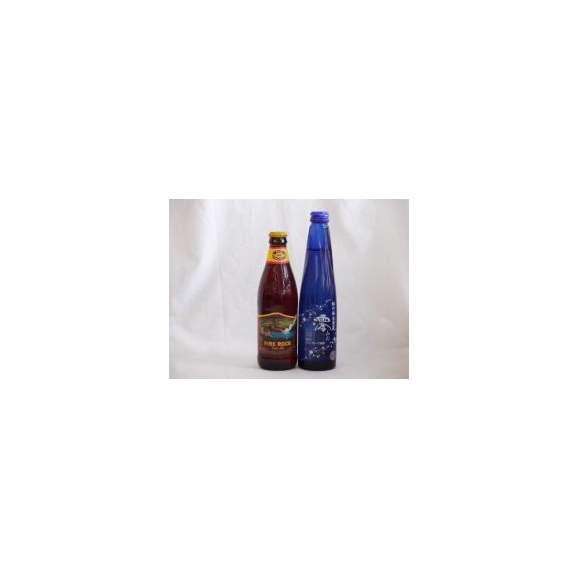 クラフトビールパーティ3本セット ハワイコナビール(ビッグウェーブ・ゴールデンエール355ml)日本酒スパークリング清酒(澪300ml)01