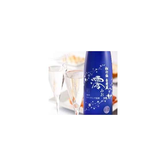 クラフトビールパーティ3本セット ハワイコナビール(ビッグウェーブ・ゴールデンエール355ml)日本酒スパークリング清酒(澪300ml)02