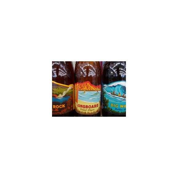 クラフトビールパーティ3本セット ハワイコナビール(ビッグウェーブ・ゴールデンエール355ml)日本酒スパークリング清酒(澪300ml)03