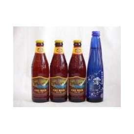 クラフトビールパーティ4本セット ハワイコナビール(ビッグウェーブ・ゴールデンエール355ml×3)日本酒スパークリング清酒(澪300ml)