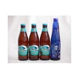 クラフトビールパーティ3本セット ハワイコナビール(ビッグウェーブ・ゴールデンエール355ml×3)日本酒スパークリング清酒(澪300ml)