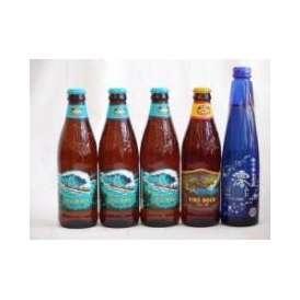 クラフトビールパーティ3本セット ハワイコナビール(ビッグウェーブ・ゴールデンエール355ml×3・ファイアーロック ペールエール 355ml)日本酒スパークリング清酒(澪300ml)