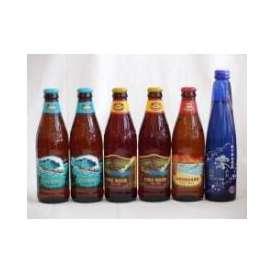 クラフトビールパーティ3本セット ハワイコナビール( ロングボードアイランドラガー355ml ビッグウェーブ・ゴールデンエール355ml×2・ファイアーロック ペールエール 355ml×2)日本酒スパ
