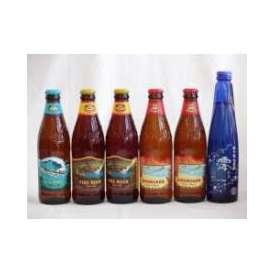 クラフトビールパーティ3本セット ハワイコナビール( ロングボードアイランドラガー355ml×2 ビッグウェーブ・ゴールデンエール355ml・ファイアーロック ペールエール 355ml×2)日本酒スパ