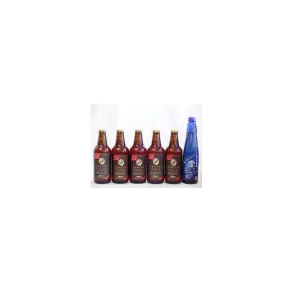 クラフトビールパーティ6本セット IPA感謝ビール330ml×5 日本酒スパークリング清酒(澪300ml)01