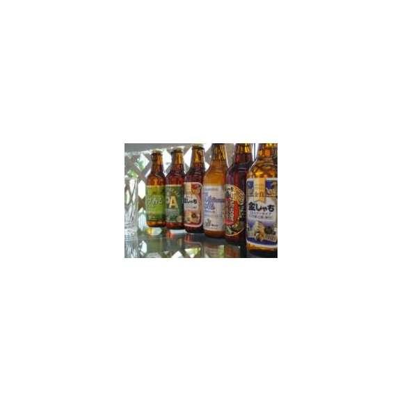 クラフトビールパーティ6本セット IPA感謝ビール330ml×5 日本酒スパークリング清酒(澪300ml)02