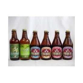 クラフトビールパーティ6本セット IPA330ml ホップ香る330ml ミツボシヴァイツェン330ml ミツボシウィンナスタイルラガー330ml ミツボシピルスナー330ml ミツボシペールエール3