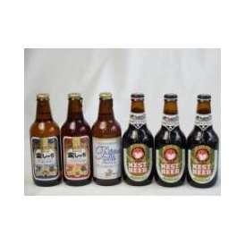 クラフトビールパーティ6本セット プラチナエール330ml 金しゃちピルスナー330ml 金しゃちアルト330ml 常陸野ネストアンバーエール330ml×3