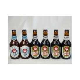 クラフトビールパーティ6本セット   常陸野ネストアンバーエール330ml×4 常陸野ネストホワイトエール330ml×2