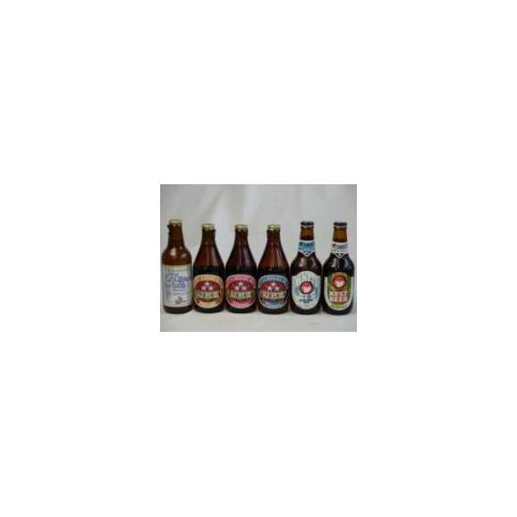 クラフトビールパーティ6本セット プラチナエール330ml ミツボシウィンナスタイルラガー330ml ミツボシピルスナー330ml ミツボシペールエール330ml 常陸野ネストアンバーエール330ml01