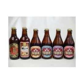 クラフトビールパーティ6本セット 名古屋赤味噌ラガー330ml 金しゃちアルト330ml ミツボシウィンナスタイルラガー330ml ミツボシピルスナー330ml ミツボシペールエール330ml ミツボ