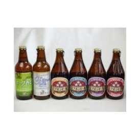 クラフトビールパーティ6本セット ホップ香る330ml プラチナエール330ml ミツボシウィンナスタイルラガー330ml ミツボシピルスナー330ml ミツボシペールエール330ml ミツボシヴァイ