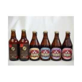 クラフトビールパーティ6本セット IPA感謝ビール330ml ミツボシヴァイツェン330ml ミツボシウィンナスタイルラガー330ml ミツボシピルスナー330ml ミツボシペールエール330ml ミ