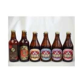 クラフトビールパーティ6本セット IPA感謝ビール330ml 名古屋赤味噌ラガー330ml ミツボシヴァイツェン330ml ミツボシウィンナスタイルラガー330ml ミツボシピルスナー330ml ミツ