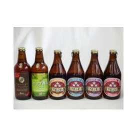 クラフトビールパーティ6本セット IPA感謝ビール330ml ホップ香る330ml ミツボシヴァイツェン330ml ミツボシウィンナスタイルラガー330ml ミツボシピルスナー330ml ミツボシペー