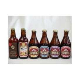 クラフトビールパーティ6本セット IPA感謝ビール330ml 金しゃちアルト330ml ミツボシヴァイツェン330ml ミツボシウィンナスタイルラガー330ml ミツボシピルスナー330ml ミツボシ