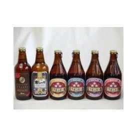 クラフトビールパーティ6本セット IPA感謝ビール330ml 金しゃちピルスナー330ml ミツボシヴァイツェン330ml ミツボシウィンナスタイルラガー330ml ミツボシピルスナー330ml ミツ
