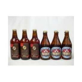 クラフトビールパーティ6本セット IPA感謝ビール330ml×3本  ミツボシピルスナー330ml×3本