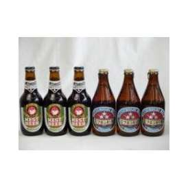 クラフトビールパーティ6本セット常陸野ネストアンバーエール330ml×3 ミツボシビール ピルスナー330ml ×3