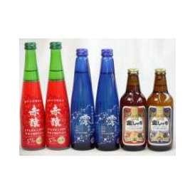 スパークリングパーティ6本セット 日本酒スパークリング清酒(澪300ml)×2本 本格紫芋焼酎スパークリング(赤猿300ml)×2本 (金しゃちアルト330ml 金しゃちピルスナー330ml)