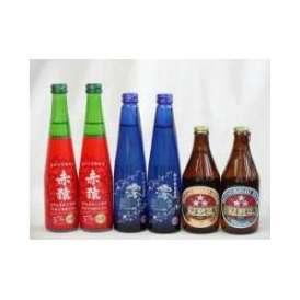 スパークリングパーティ6本セット 日本酒スパークリング清酒(澪300ml)×2本 本格紫芋焼酎スパークリング(赤猿300ml)×2本 (ミツボシビール ピルスナー330ml ミツボシビール ペールエー
