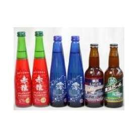 スパークリングパーティ6本セット 日本酒スパークリング清酒(澪300ml)×2本 本格紫芋焼酎スパークリング(赤猿300ml)×2本 (横浜ラガー330ml 横浜ビールピルスナー330ml)