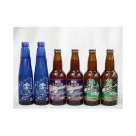 スパークリングパーティ6本セット 日本酒スパークリング清酒(澪300ml)×2本 (横浜ラガー330ml×2本 横浜ビールピルスナー330ml×2本)