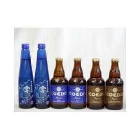 スパークリングパーティ6本セット 日本酒スパークリング清酒(澪300ml)×2本 (コエドKyara333ml×2本 コエドRuri333ml×2本)