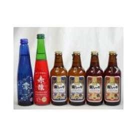 スパークリングパーティ6本セット 日本酒スパークリング清酒(澪300ml) 本格紫芋焼酎スパークリング(赤猿300ml)(金しゃちピルスナー330ml×2本 金しゃちアルト330ml×2本)