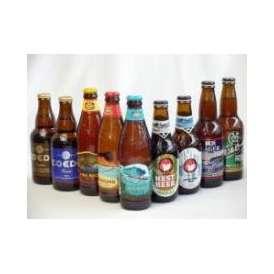 クラフトビールスペシャルパーティ9本セット ハワイコナビール(ファイアーロック・ペールエール355ml ロングボードアイランドラガー355ml ビッグウェーブ・ゴールデンエール355ml)