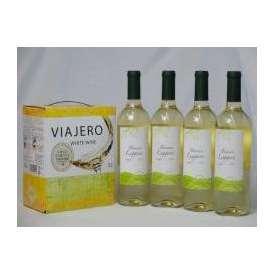 チリ産大容量白ワイン飲み比べセット(VIAJERO(ヴィアヘロ 白ワイン  3000ml クレマスキ リゲロ ビアンコ チリ白ワイン  750ml×4本)