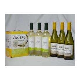 チリ産大容量白ワイン飲み比べセット(VIAJERO(ヴィアヘロ 白ワイン  3000ml クレマスキ リゲロ ビアンコ チリ白ワイン  750ml×3本 テラ・スル シャルドネ チリ白ワイン 750m
