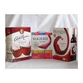 3セット 大容量飲み比べセット(カルロ ロッシ カリフォルニア レッド 赤ワイン ライトボディ 3000ml×3本 フランジア カリフォルニア 赤ワイン やや辛口 3000ml×3本 ヴィアヘロ 赤ワ