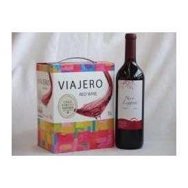 チリ産大容量赤ワイン飲み比べセット(ヴィアヘロ 赤ワイン ミディアムボディ 3000ml  クレマスキ リゲロ・ロッソ  ミディアムボディ 750ml)母の日