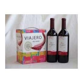 チリ産大容量赤ワイン飲み比べセット(ヴィアヘロ 赤ワイン ミディアムボディ 3000ml  クレマスキ リゲロ・ロッソ  ミディアムボディ 750ml×2本)
