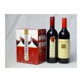 イタリア産大容量赤ワイン飲み比べセット(カヴィロ タヴェルネッロ ロッソ イタリア 赤ワイン 3000ml チェヴィコ ブルーサ 750ml ミケランジェロ750ml )