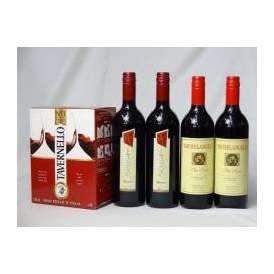 イタリア産大容量赤ワイン飲み比べセット(カヴィロ タヴェルネッロ ロッソ イタリア 赤ワイン 3000ml チェヴィコ ブルーサ 750ml×2本 ミケランジェロ750ml×2本)母の日