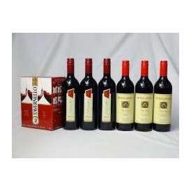 イタリア産大容量赤ワイン飲み比べセット(カヴィロ タヴェルネッロ ロッソ イタリア 赤ワイン 3000ml チェヴィコ ブルーサ 750ml×3本 ミケランジェロ750ml×3本)母の日