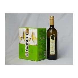 イタリア産大容量白ワイン飲み比べセット(カヴィロ タヴェルネッロ ビアンコ ロッソ イタリア 白ワイン やや辛口 3000ml チェヴィコ ブルーサ 750ml )