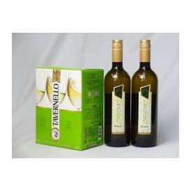 イタリア産大容量白ワイン飲み比べセット(カヴィロ タヴェルネッロ ビアンコ ロッソ イタリア 白ワイン やや辛口 3000ml チェヴィコ ブルーサ 750ml×2本 )