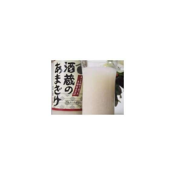 国盛 酒蔵のあまざけ (甘酒)ノンアルコール (甘酒)ノンアルコール 米麹 500ml×12本 中埜酒造 (愛知)03