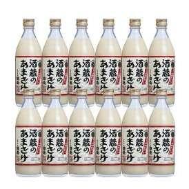 国盛 酒蔵のあまざけ (甘酒)ノンアルコール (甘酒)ノンアルコール 米麹 500ml×12本 中埜酒造 (愛知)